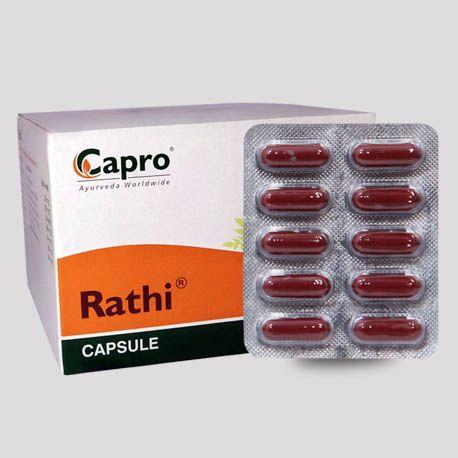 Rathi Capsule